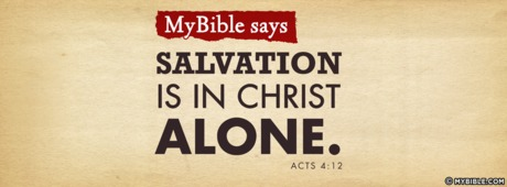 MyBible Says Acts 4:12